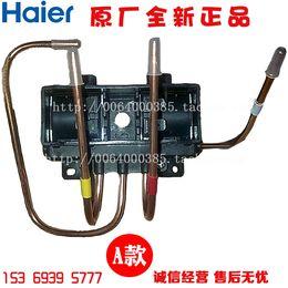 Wholesale Haier Haier Refrigerator Factory SDF0 solenoid valve new catamaran Universal