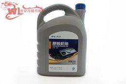 Wholesale FAW Volkswagen Magotan fully synthetic motor oil Sagitar Golf CC GTI engine oil W L