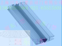 Wholesale Frameless glass door seal m long shower seal anti collision avoidance stripe magnetic stripe shower room
