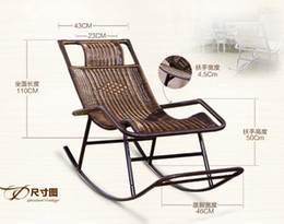Wholesale Rocking chair deck chair Cany chair The old man at the noon hour nap leisure chair leisure chair furniture