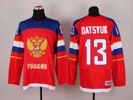 2014 Juegos Olímpicos de Invierno de Sochi Team Russia # 13 Datsyuk jerseys del hockey hielo rojo 2014 Mejor venta Mens al aire libre Marca Sports Jersey barato cosido desde maillot olímpico rusia fabricantes