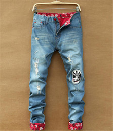 Cheap Ripped Jeans For Women 2017 | Jon Jean - Part 562