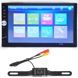 Wholesale 7 inch HD P Touchscreen MP5 MP4 Player Car FM Radio Receiver Bluetooth Double DIN Inch color CMOS Camera CMO_20I