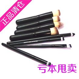 Wholesale Make up tools brush set blush brush eye shadow brush combination packages necessary for beginners