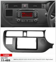 CARAV 11-489 Top Quality Radio Fascia for KIA Rio (UB), K3, Pride (Right wheel) Stereo Fascia Dash CD Trim Installation Kit