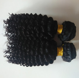 7A Unprocessed Brazilian Peruvian Malaysian weft Weave Curly 8-30inch Afro Kinky Curly Virgin Human Hair Weave Natural Black