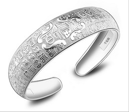 Wholesale Sterling silver jewelry manufacturers fine silver ave bracelet Buford bangle bracelet