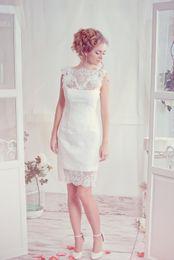 Wholesale Silver Satin Wedding Reception - Reception Dress Knee Length Illusion Wedding Dresses Sleeveless Sheath Pencil Shape Short Bridal Gowns Beach White Keyhole Back Satin