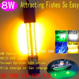 12V Underwater LED fishing lures Yellow Color 8W Green Fishing Bait LED Lights Attracting Aquid Jig Tuna