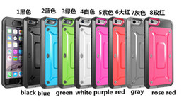 Wholesale Unicorn Beetle PRO Series Robot Case Heavy Duty Rugged supcase Hybird in1 Soft TPU PC cover cases for iphone plus
