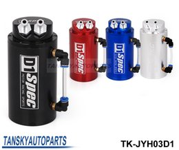 Wholesale D1 SPEC Racing Oil Catch Tank Can color red blue black silver Default color is black TK JYH03D1