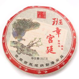 Wholesale Made in ripe pu er tea g oldest puer tea perfumes for women honey sweet dull red Puerh tea buy direct from china