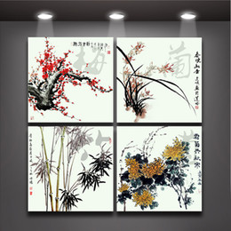 4 Panels Chinese Four Gentlemen Plum Orchid Bamboo and Chrysanthemum Traditional Wall Oil Painting Printed On Canvas For Home Decoration