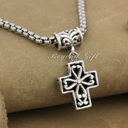 92.5% Sterling Silver Decorative Cross Charm Pendant 9R012(Necklace 24inch)