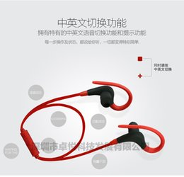 DHL Ear style sport trade new Bluetooth headset phone Universal Wireless stereo headphones Free Shipping