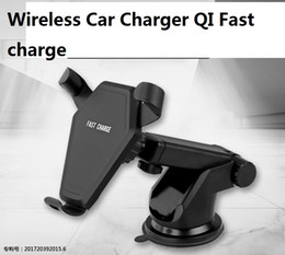 QI 9V Fast Wireless Charger Car Mount Holder Air Vent Stand for iPhone 8 X Samsung Galaxy S6 S7 S8 Plus IN REATIL 10PCS LOT