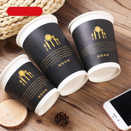 Wholesale 8oz oz oz Thick Paper Coffee Cup Disposable Juice Milk Tea Drink Cup with Cover Party Supplies SK816
