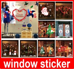 Wholesale Removable Merry Christmas Xmas Decor Snowflakes Ring Art Vinyl Stickers Wall Windows Decal Decoration Wallpaper dandys