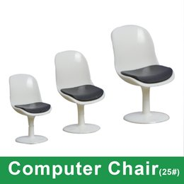 Wholesale Model building materials model chairs computer tables and chairs stools models multi standard multi ratio