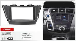CARAV 11-433 Top Quality Radio Fascia for TOYOTA Prius 2013+ (Left Wheel) Stereo Fascia Dash CD Trim Installation Kit