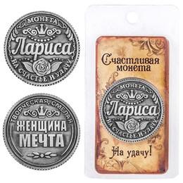 Antique Imitation coins Tatiana name coins replicame album coins boutique halloween chocolate coins metal crafts 2.5 CM