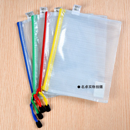 Wholesale-Free Shipping A5 mesh pvc zipper file bag paper bags document bag Stationery office supplies