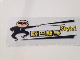 Wholesale Obama car stickers car stickers car stickers style novice novice Mourinho Obama novice car stickers CS31