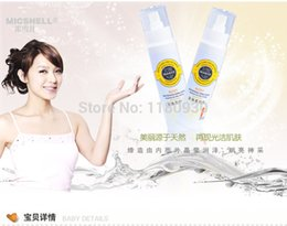Free shipping Arrivals Full-body whitening lotion white sunscreen wipe healing body lotion corneous moisturizing Body cream