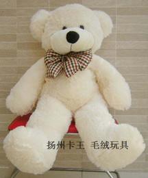 Plush toys large size 120cm   teddy bear 1.2 meters big embrace bear doll plush bear doll lovers gifts