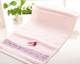 Wholesale 32 shares towel factory direct high grade cotton towels nebula chain super home gifts labor insurance custom