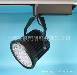 Wholesale Tiled flooring manufacturers furniture store shop dedicated W W High Power LED Track Light