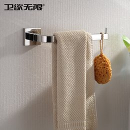 Wholesale Hot Selling SUS anti rust Mirror Polished Towel Bars Towel Holder Bathroom Accessories
