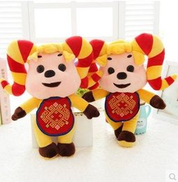 Wholesale Toys mascot chinese style chest covering sheep children s dolls of abb cloth with soft nap activities gift company