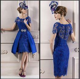 Royal Blue Lace Short Mother of the bride Dresses 2020 Elegant Formal Evening Dresses Knee Length Detachable Train Wedding Guest Party Dress