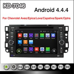 Wholesale Pure Android A9 Dual core quot Capacitive Multi touch Screen Car DVD Player For Chevrolet Aveo Epica Lova Capativa Spark Optra
