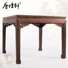 Wholesale Mahogany square table wenge wood classical Chinese furniture of Ming and Qing antique wood dining table large square table Quart