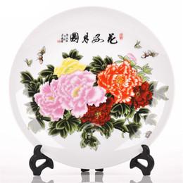 Wholesale Jingdezhen New Ceramic Decorate Plate Jingdezhen Ceramic Decorate Plate Best Ceramic Wall Plates for Sale CPS001