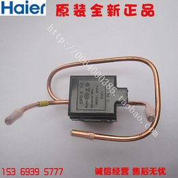 Wholesale LG refrigerator V AC pulsed electromagnetic valve way solenoid valve SDF0 Haier Midea