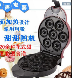 Wholesale Donut machine household automatic mini electric baking pan cake machine Breakfast machine sided heating