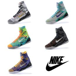 Wholesale 2015 Nike Kobe Mens Fashion Basketball Shoes Original Quality Nike Kobe IX ELITE Basketball Shoes