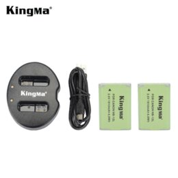 KingMa NB-12L Battery Double (Dual) Charger + NB12L Battery PowerShot G1 X Mark II G1X Mark 2 PowerShot N100 N100 VIXIA