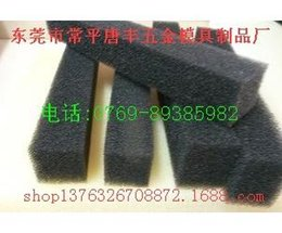 Manufacturers with plastic sponge sponge printer printer printer cartridges sponge sponge