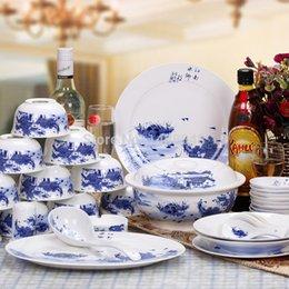 China réglé 56 à vendre-Diamant bol en céramique fixé 56 os couleur ensemble de vaisselle en porcelaine glaçure, ustensiles de cuisine, peuvent utiliser four micro-ondes, lave-vaisselle