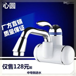 Wholesale Fast electric water heater the hot type electric heating faucet antique colored sink
