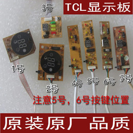 original receiver board for TCL air conditional remote control display panel