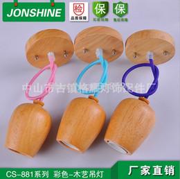 Simple wooden pendant light Modern Pendant Light E27 Retro Wood Pendant Light Handmade Colorful Cord order<$18no track