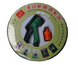 Wholesale Multifunctional automatic nozzle car wash water gun car wash water gun meters rubber hose wash water pipes