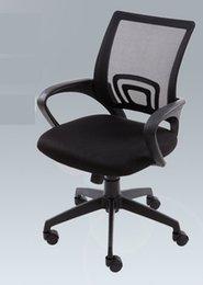 Home Office Chair ergonomic computer Chair leisure lift net Chairs bow Chair meeting
