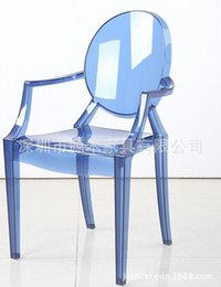 Wholesale Designer chair transparent chair modern chair chair with armrests devil ghost one plastic chair