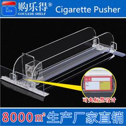 Wholesale PS PC Supermarket Cigarette Pusher Cosmetic Beverage Automatic Pusher Cigarette Holder Storage Rack Shelf Buffet Replenishment Device